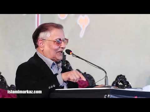 Ex-Army Chief Ret.General Aslam Baig Speech on Ittehad-e-Ummat e Muslima | Prade Ground, Islamabad