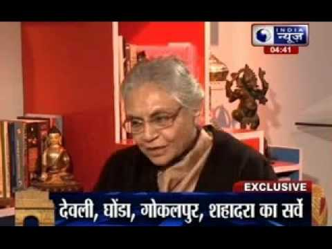 Sheila Dikshit's  exclusive interview on India News