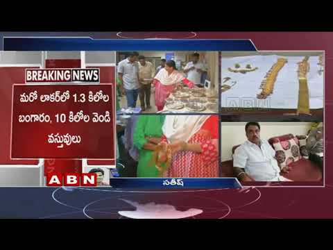 ACB raids Continue For Second Day on Motor Vehicle Inspector | ABN Telugu