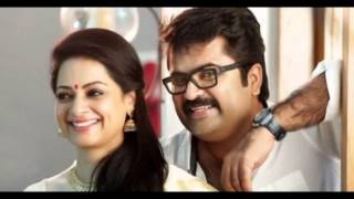 Anoop Menon's marriage moments