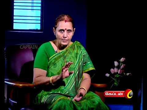 Olive oil மூலம் தொப்பையை குறைக்கும் யோசனையை தரும் பத்மா மாமி| பாட்டி வைத்தியம் | Captain TV