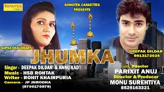 Jhumka || झुमका || Sapna Chaudhary || Deepak Dildar || AK Jatti || New Haryanvi Song 2017