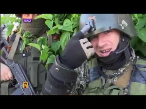 В Минобороны ДНР подтвердили гибель ополченца  Моторолы