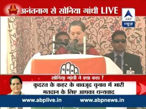 Full Speech: Sonia Gandhi slams Modi govt for hollow promises in Anantnag rally