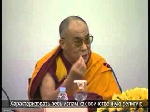 Далай-лама заступился за Ислам