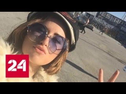Ни дня без секс-скандала: Голливуд тонет в заявлениях о домогательствах - Россия 24
