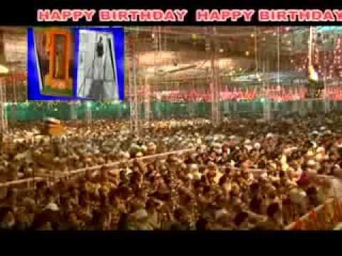 Dera Sacha Sauda Sirsa Bhajan (aya Janam Dihada Aya Sabne Khushiyan Nal Manaya) video