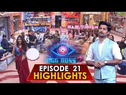 Bigg Boss Telugu Season 2 Episode 21 Highlights ..!! | Babu Gogineni | Tejaswi Madivada | YOYO Times