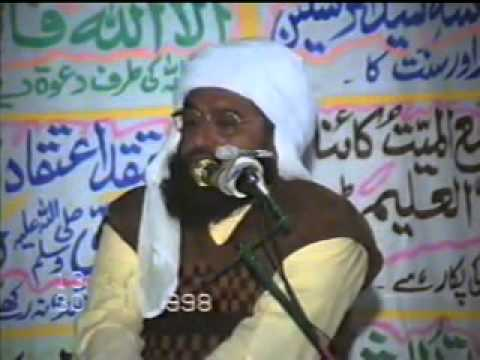 Sheikh ul quran hazrat Allama Maulana Ahmed Saeed Khan Multani (iman aur umeed)
