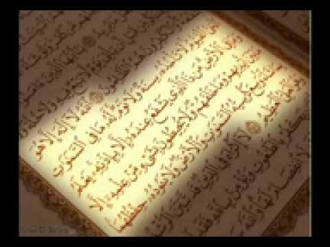 سورة البقرة للشيخ ماهر المعيقلي كاملة...