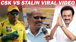 CSK Competition Thalapathy STALIN Dhan – Thug Life by CSK Fan