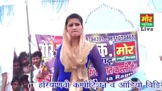 Vojpuri song