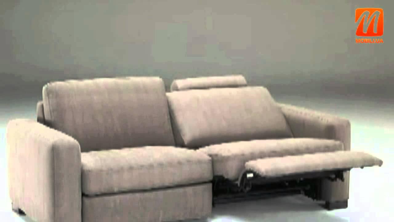 Мебель диваны купить в интернет магазине мягкой мебели Днепропетровск Интер