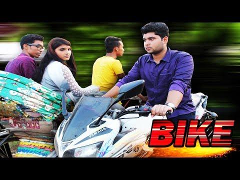 Bike | Romantic Fantasy Short Film