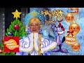 Юмор! Юмор!! Юмор!!! с Евгением Петросяном. Юмористический концерт от 30.12.17 | Россия 1