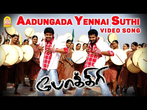 Aadungada Yennai Suthi Song From Pokkiri Ayngaran Hd Quality video