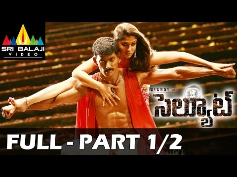 Salute Telugu Full Movie || Part 12 || Vishal Nayanatara ||...