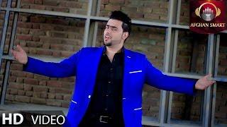 Qais Feroz - Yar Yar e Man OFFICIAL VIDEO