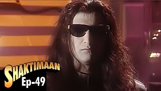 Shaktimaan - Episode 49