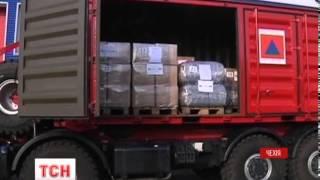 До України сьогодні прибуде чеський гумконвой - (видео)