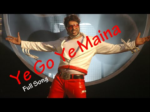 Ye Go Yee Ye Maina - Kedar Shinde, Bharat Jadhav & Ankush Chowdhari - Jatra - Marathi Movie Song video