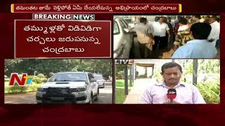 CM Chandrababu Naidu to Take Final Decision on Revanth Reddy Issue? || NTV