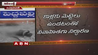 Unidentified womanand#39;s Body found at Peddapalli | Red Alert