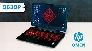Обзор игрового ноутбука HP OMEN