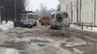 Убитые дороги в Узловой