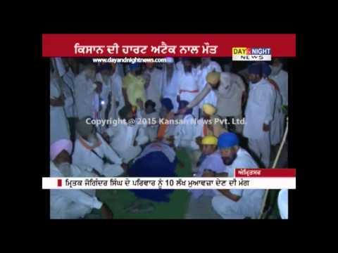 Day & Night - Punjabi News - 29 April 2015