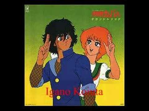 Igano Kabamaru (Ninja Boy) Soundtrack part 1