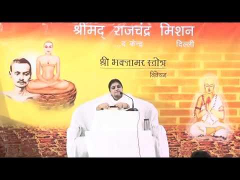 Shri Bhaktamar Stotra Gatha - 15161718 (Vivechan Hindi)