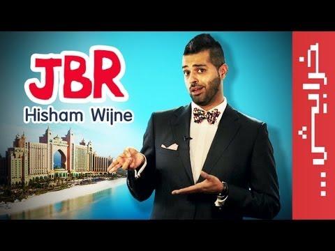 """DubiStyle: Hisham Wijne """"JBR"""""""