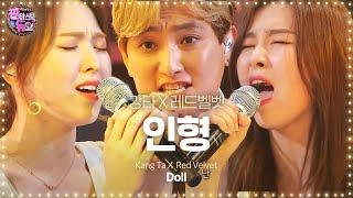 KANGTA X「Red Velvet」、切なさあふれるコラボ「Doll(人形)」《Fantastic Duo 2》 EP26
