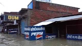 flood in Gharbari tole