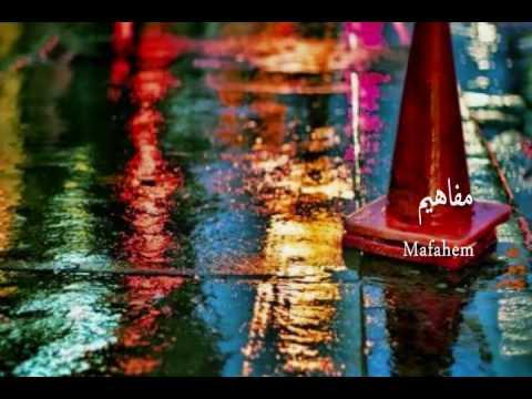 Muhammad Al Omary | روعه نشيد | مفاهيم - محمد العمري