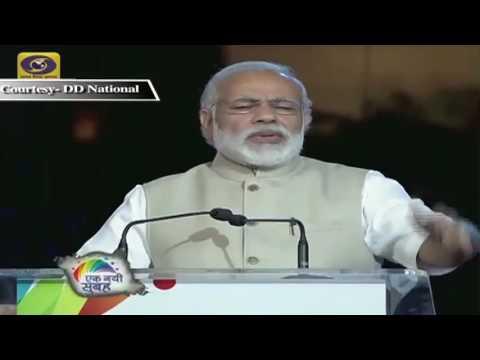 PM Shri Narendra Modi's Speech at एक नई सुबह - 2 Years of Modi Government - दो साल - मोदी सरकार