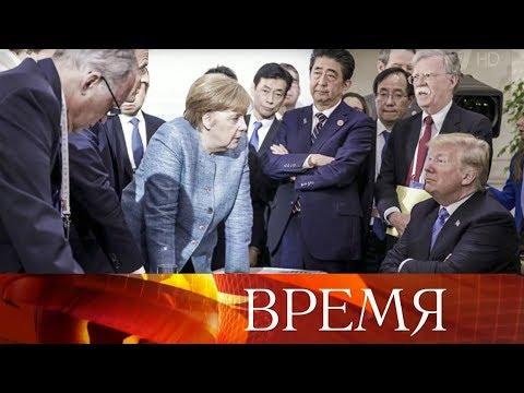 Саммит G7 в Канаде завершился скандалом.