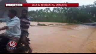 Heavy Rains: Connectivity To Several Villages Cut Off In Bhadradri Kothagudem District
