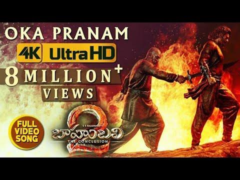 Oka Pranam Video Song - Baahubali 2 Video Songs   Prabhas, Anushka, SS Rajamouli thumbnail