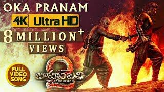 Oka Pranam Video Song Baahubali 2 Video Songs Prabhas Anushka SS Rajamouli