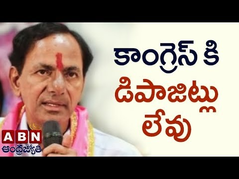 CM KCR Speech | Danam Nagender Joins TRS | ABN Telugu
