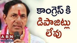 CM KCR Speech | Danam Nagender Joins TRS