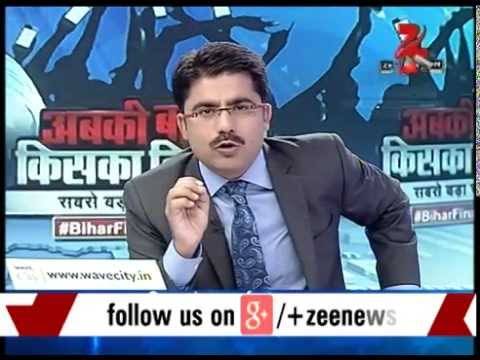 Bihar Assembly Elections: Zee Media brings you the biggest survey- Part II