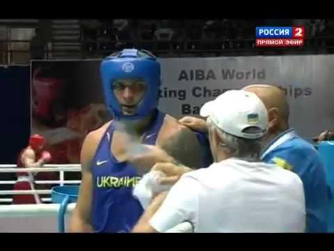Артур Бетербиев против  Александра Усика