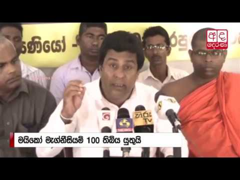 jayantha addresses w|eng
