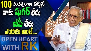TDP Ex-Minister Yadlapati Venkata Rao About Childhood and Health | Open Heart with RK