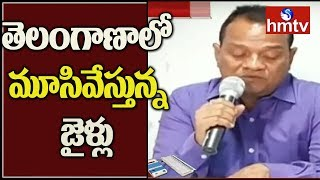 Special Story on Telangana Prison | Jail Department DG V.K Singh Initiatives | hmtv