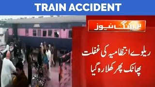 Lodhran: Train Accident as Train Slams Into Qingqi