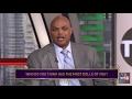 EJ's Neato Stat: Dr. Shaq Quizzes Chuck on New Orleans, LA Trivia | Inside the NBA | NBA on TNT